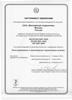 ОАО Московский подшипник Система менеджмента качества одобрена по следующим стандартам - BS EN ISO 9001:2000, EN ISO 9001:2000, ISO 9001:2000.