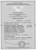 Московский подшипник-2-mini