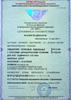 Саратовский подшипниковый завод-4-mini