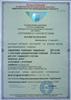Саратовский подшипниковый завод-7-mini