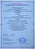 Саратовский подшипниковый завод-9-mini