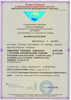 Степногорский подшипниковый завод-2-mini